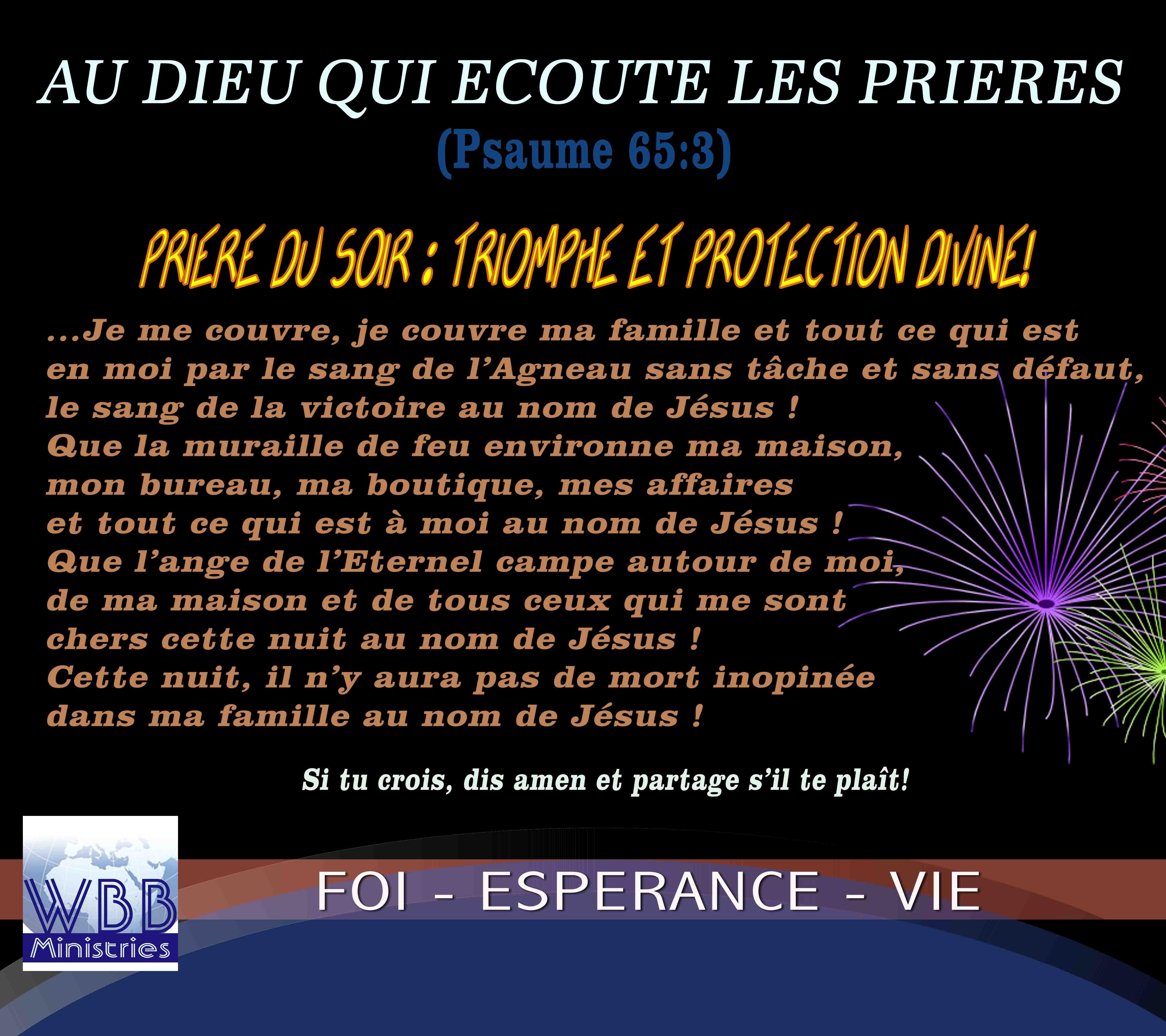 Connu PRIERE DU SOIR : TRIOMPHE ET PROTECTION DIVINE ! – Foi, Espérance  RO25