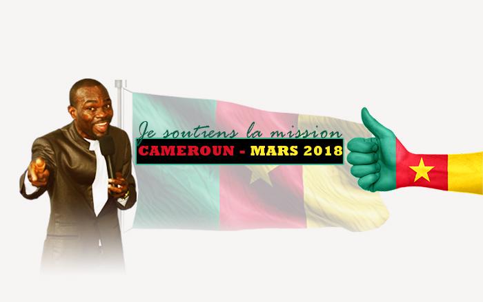 SOUTENIR-MISSION-CAMEROUN